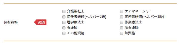 ミライユ-手順(3)