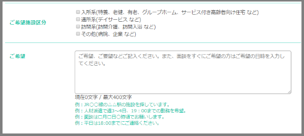 MC介護-手順(4)