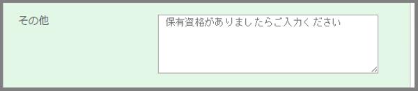 メドフィット-手順(4)