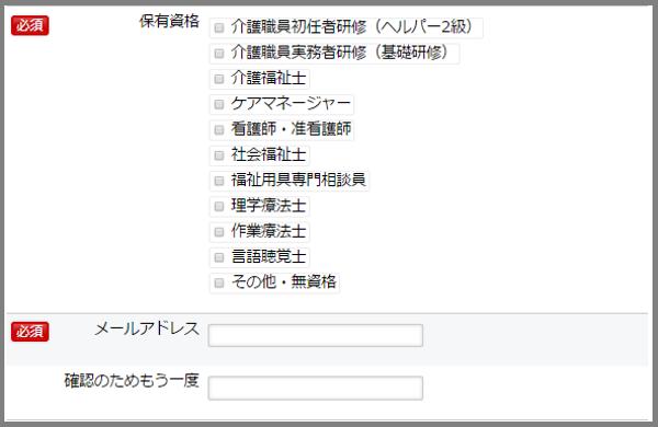 ハクビ-手順(3)資格アドレス